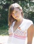 Emelia Single